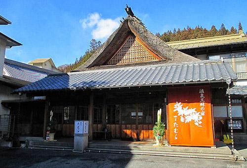 Shima Tamura