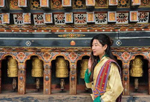 Tranditional Bhutanese Costume