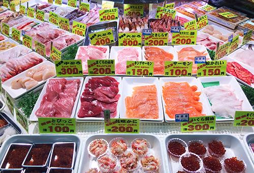 Washo Market