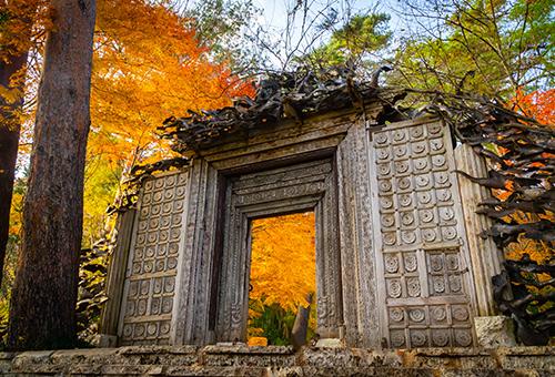 Gardens of Itchiku Kubota Art Museum