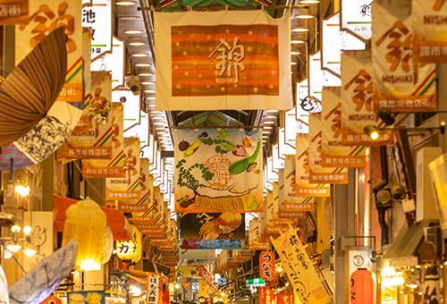 """Explore Kyoto's kitchen - """"Nishiki Market"""""""